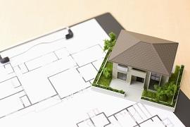 住宅資金貸付債権とはのイメージ